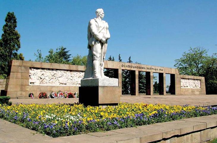 Югославия, Белград - Мемориал освободителям Белграда