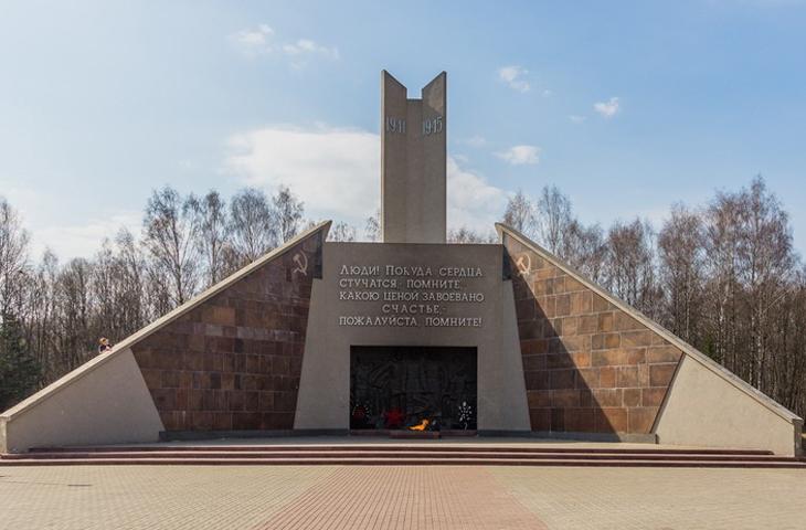 Город-герой Смоленск, Курган Бессмертия